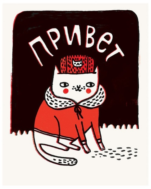 illustration by Gemma Correll